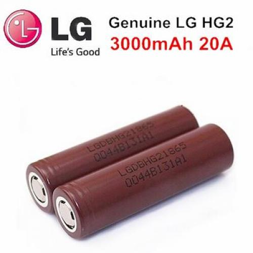LG HG2 18650 (3000mah) 35A - Battery